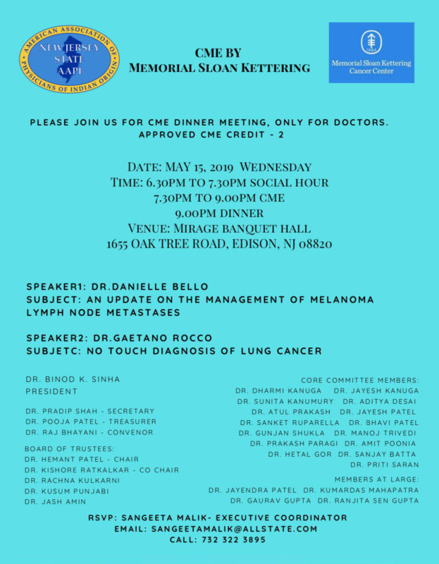 Upcoming Events – American Association of Physicians of
